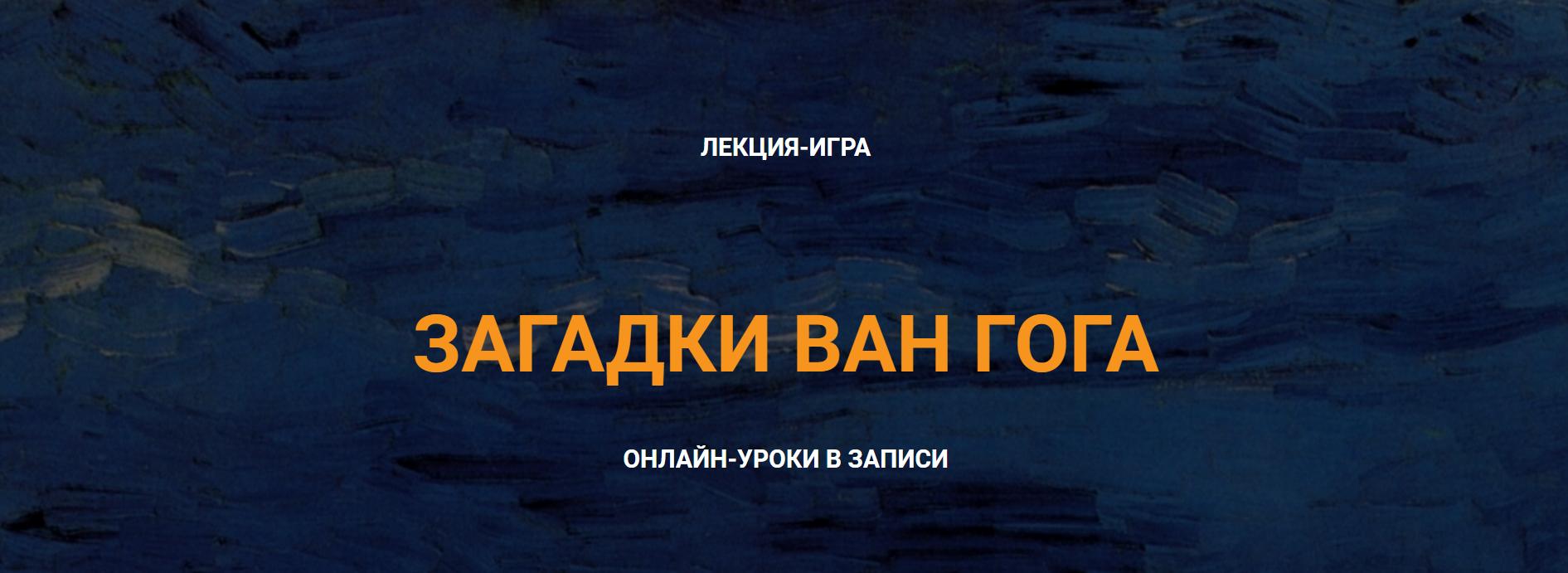Анна Арсеньева.png