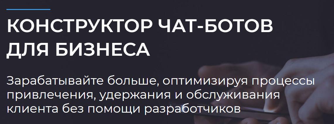 Евгений Ходченков.png
