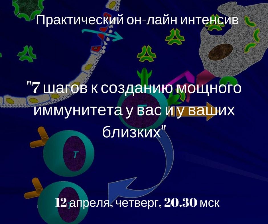 мощного иммунитета у вас и ваших близких.jpg