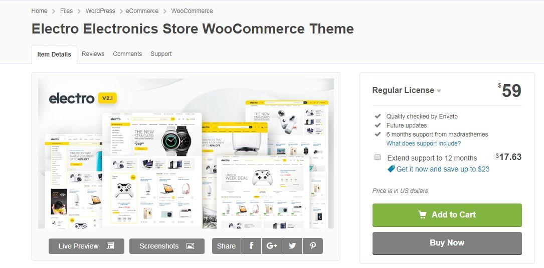 шаблон магазина цифровых товаров WordPress.jpg