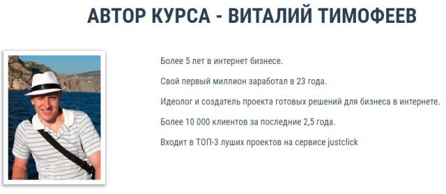 Telegram%20для%20бизнеса%202018[1].png