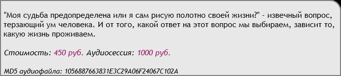 u38100-14.png